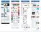 BBC, Play.com, Amazon.com en The New York Times hebben een (heel) lange homepagina (klik voor een grotere versie)