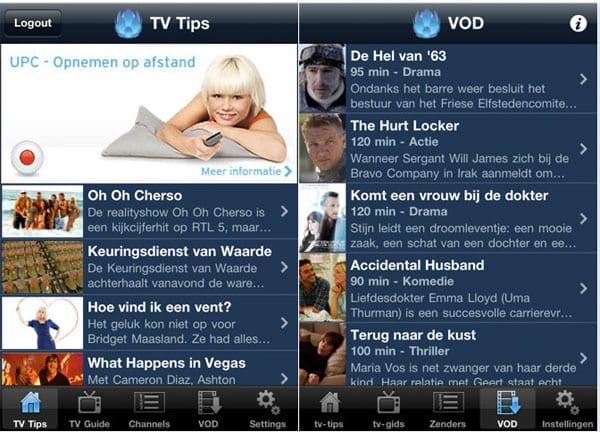 UPC_screenshot