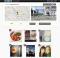 instagram voor locaties
