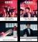 FW_online ads-plaatje5_Budweiser